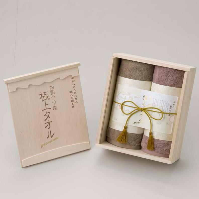 今治謹製 極上タオル フェイスタオル2枚セット GK4052 木箱入り 送料無料|giftstore-nagomi