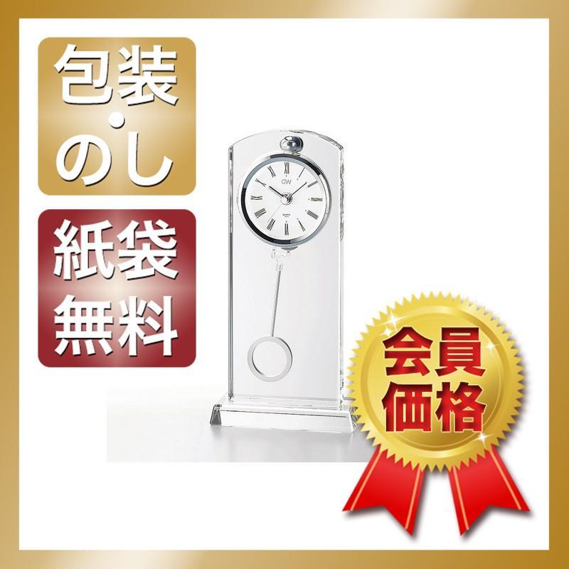 内祝い 快気祝い お返し 出産祝い 結婚祝い 置き時計 グラスワークスナルミ ペンドラムクロック