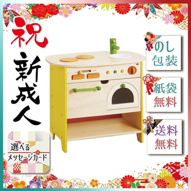 ハロウィン プレゼント 2019 知育玩具 森のアイランドキッチン