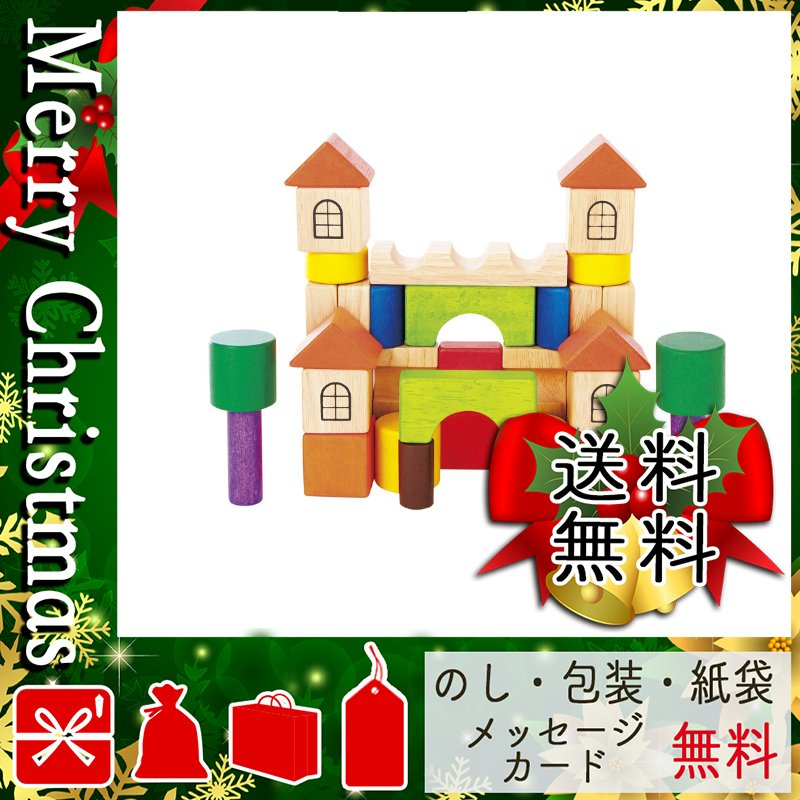 クリスマス プレゼント 知育玩具 ギフト 2020 知育玩具 VOILA ベーシックスキルビルダーズ|giftstyle