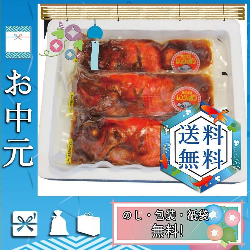 お中元 御中元 ギフト 2020 海鮮惣菜 料理 人気 おすすめ 海鮮惣菜 料理 国産金目鯛の姿煮