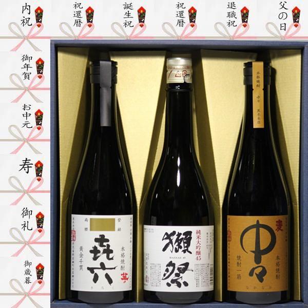 日本酒 ランキング 人気 NO1 獺祭 セット還暦祝 獺祭 純米大吟醸 磨き45 +焼酎 喜六 +中々 飲み比べ 720ml 3本セット ギフト