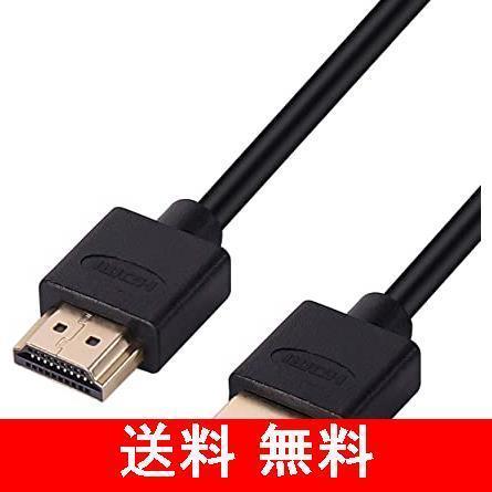 Hanwha HDMIケーブル 5m 細線 4.2mm Ver2.0b スーパースリム ハイスピード 8K 4K 2K対応 UMA-HDMI50 giga-life