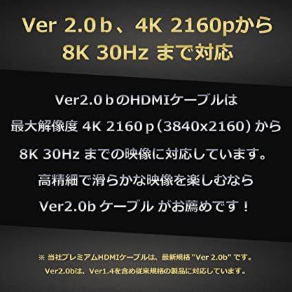 Hanwha HDMIケーブル 5m 細線 4.2mm Ver2.0b スーパースリム ハイスピード 8K 4K 2K対応 UMA-HDMI50 giga-life 03