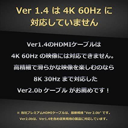 Hanwha HDMIケーブル 5m 細線 4.2mm Ver2.0b スーパースリム ハイスピード 8K 4K 2K対応 UMA-HDMI50 giga-life 04