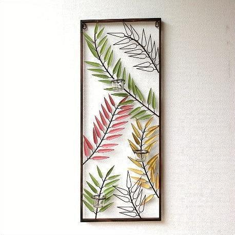 壁飾り 壁飾 アイアン ウォールデコ キャンドルホルダー ガラス インテリア アートパネル 植物 グリーン ウォールアート 壁掛 壁掛けキャンドルホルダー A