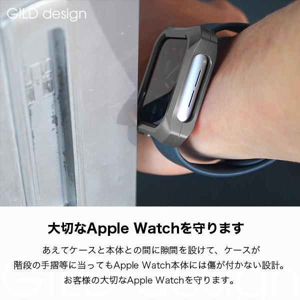 Apple Watch 6 SE カバー ケース 44mm ギルドデザイン アップルウォッチ series6 series5 series4 SE シリーズ GILD design 日本製 アルミ 耐衝撃 gilddesign 03