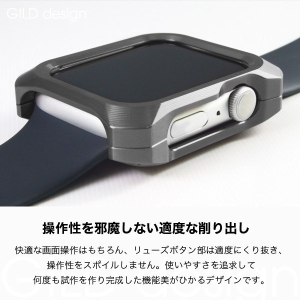 Apple Watch 6 SE カバー ケース 44mm ギルドデザイン アップルウォッチ series6 series5 series4 SE シリーズ GILD design 日本製 アルミ 耐衝撃 gilddesign 04