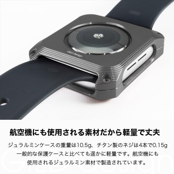 Apple Watch 6 SE カバー ケース 44mm ギルドデザイン アップルウォッチ series6 series5 series4 SE シリーズ GILD design 日本製 アルミ 耐衝撃 gilddesign 05