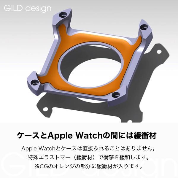 Apple Watch 6 SE カバー ケース 44mm ギルドデザイン アップルウォッチ series6 series5 series4 SE シリーズ GILD design 日本製 アルミ 耐衝撃 gilddesign 07