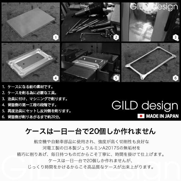 Apple Watch 6 SE カバー ケース 44mm ギルドデザイン アップルウォッチ series6 series5 series4 SE シリーズ GILD design 日本製 アルミ 耐衝撃 gilddesign 09