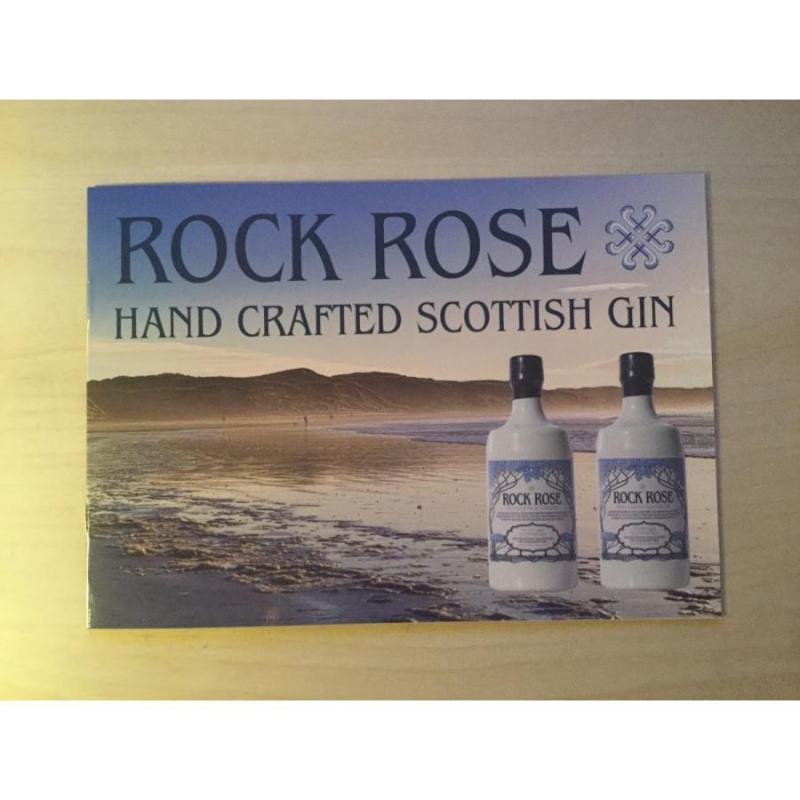 ロックローズ・ジン / ROCK ROSE GIN|gin-gallery|02