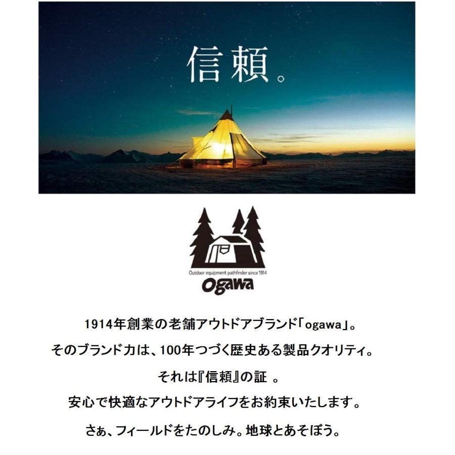 ogawa(オガワ) 折りたたみ式 アルミ コンパクトベンチ 1923