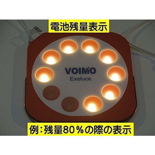 お得な暖色10個セット 薄型 LEDライト 防災ランタン LEDソーラーランタン 小型で明るい 電池不要 USB急速充電も可能 最大35時間