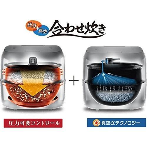 東芝 真空圧力IHジャー炊飯器(5.5合炊き) グランホワイトTOSHIBA 圧力+真空 合わせ炊き RC-10ZWM-W