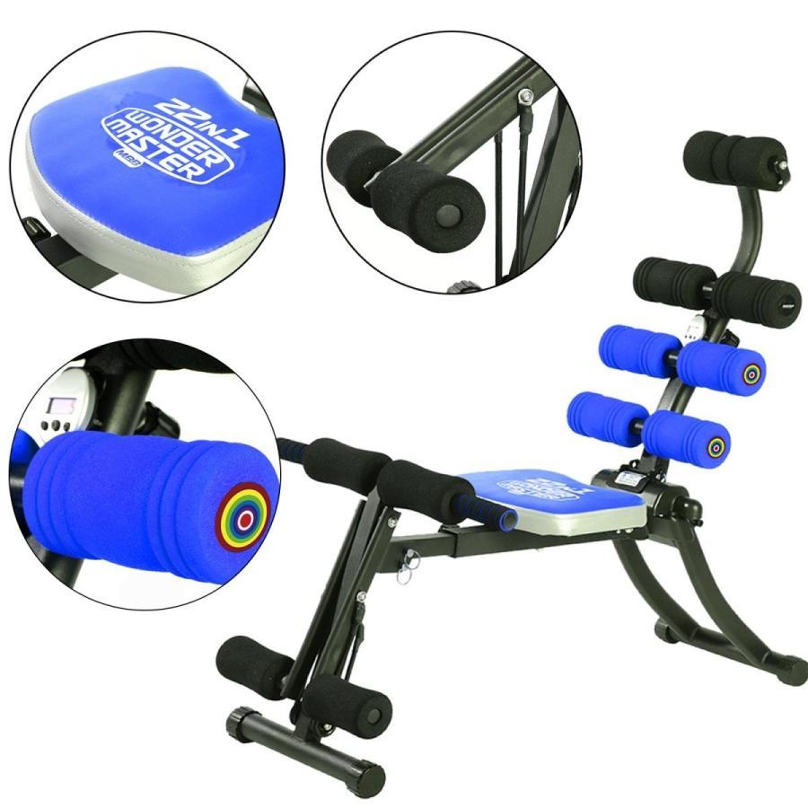 (22-1多機能)調節可能な運動トレーナーは、腕、腿、胃、腰の運動に適用する全身トレーナー 例えば、腹部クランチ、シット・アップ、腕立て伏せ