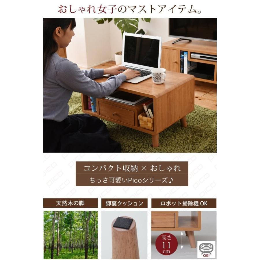 JKプラン Picoシリーズ ローテーブル ローテーブル テーブル 一人暮らし 引き出し 付き コンパクト 収納 おしゃれ 北欧 ブラウン FAP-001
