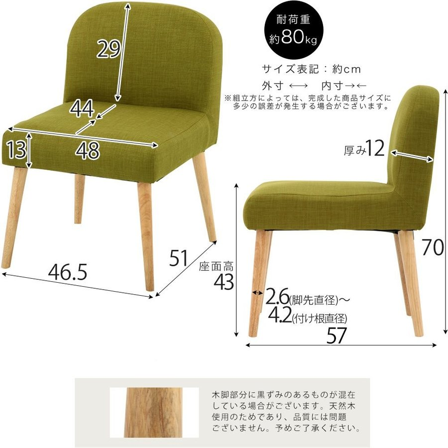 ぼん家具 ファブリックチェア ファブリックチェア パーソナルチェア 椅子 ひとり掛け チェアー デスクチェア いす チェア ネイビー