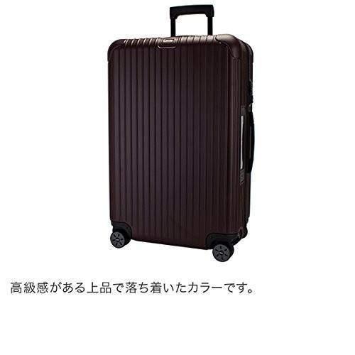 リモワ RIMOWA サルサ 78L スーツケース キャリーケース キャリーバッグ 811.70.14.5 Salsa 電子タグ E-Ta