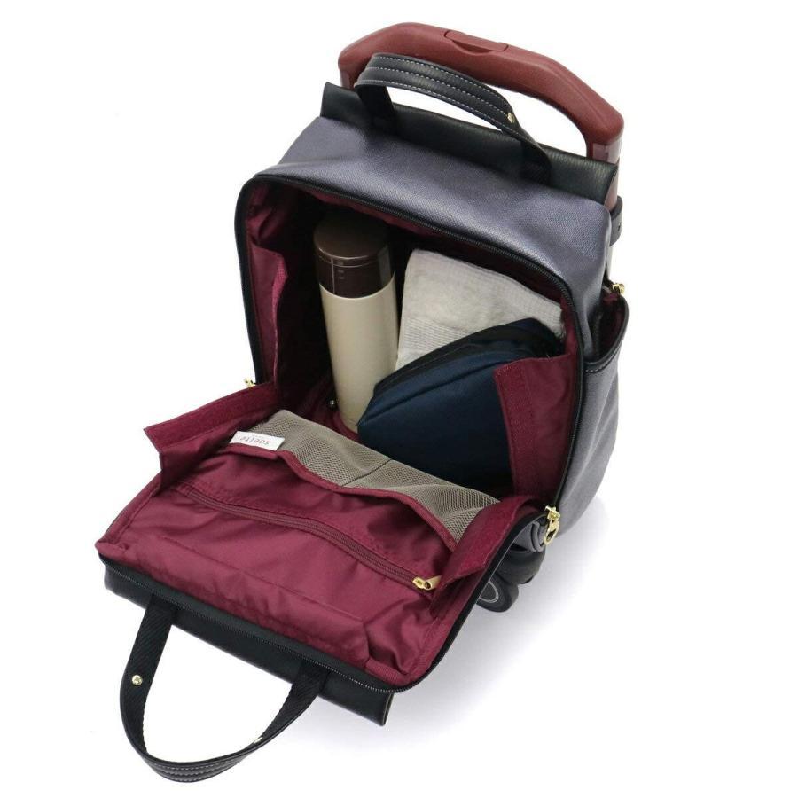 ソエルテ スーツケース カランド 機内持ち込み可 8L 30 cm 2kg ベージュ