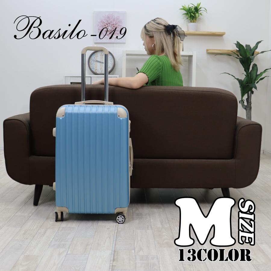 スーツケース キャリーバッグ Mサイズ 中型  かわいい 軽量 Basilo-019 おしゃれ かわいい レディース キャリーケース コロナ 入院 療養 gingam-bag