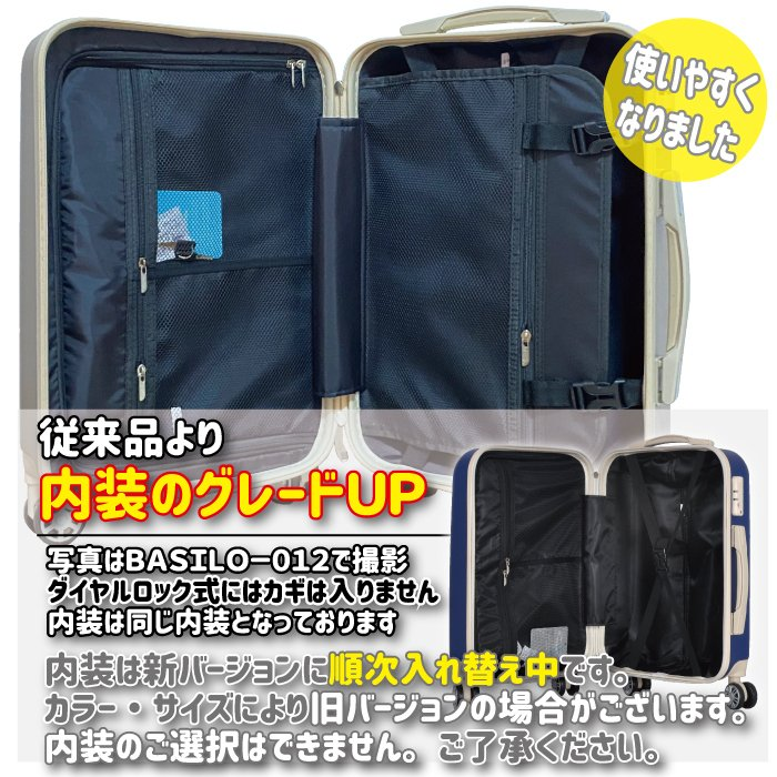 スーツケース キャリーバッグ Mサイズ 中型  かわいい 軽量 Basilo-019 おしゃれ かわいい レディース キャリーケース コロナ 入院 療養 gingam-bag 10