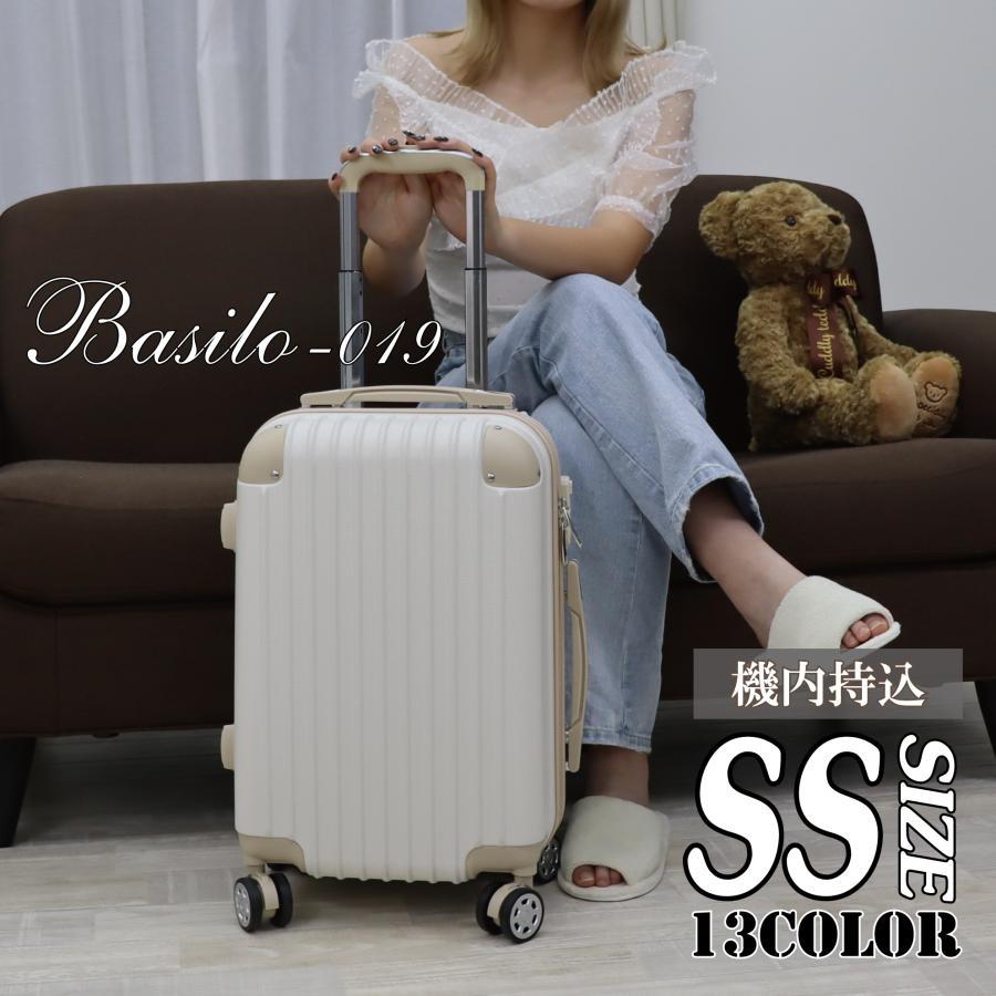 機内持ち込み スーツケース キャリーバッグ キャリーケース かわいい 小型 1泊 2泊  軽量 ダイヤルロック S SS Basilo-019|gingam-bag