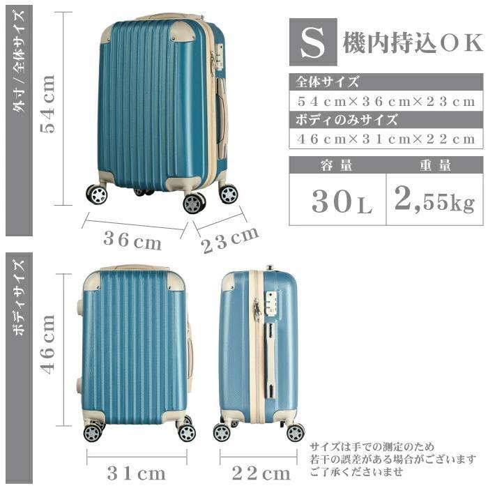 機内持ち込み スーツケース キャリーバッグ キャリーケース かわいい 小型 1泊 2泊  軽量 ダイヤルロック S SS Basilo-019|gingam-bag|02