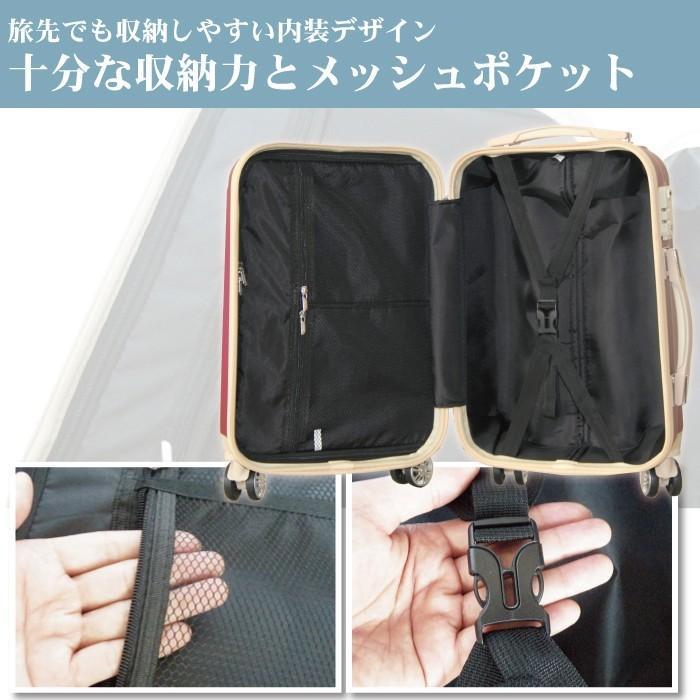 機内持ち込み スーツケース キャリーバッグ キャリーケース かわいい 小型 1泊 2泊  軽量 ダイヤルロック S SS Basilo-019|gingam-bag|07