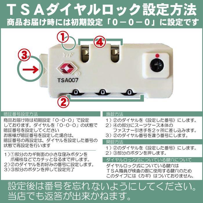 機内持ち込み スーツケース キャリーバッグ キャリーケース かわいい 小型 1泊 2泊  軽量 ダイヤルロック S SS Basilo-019|gingam-bag|08