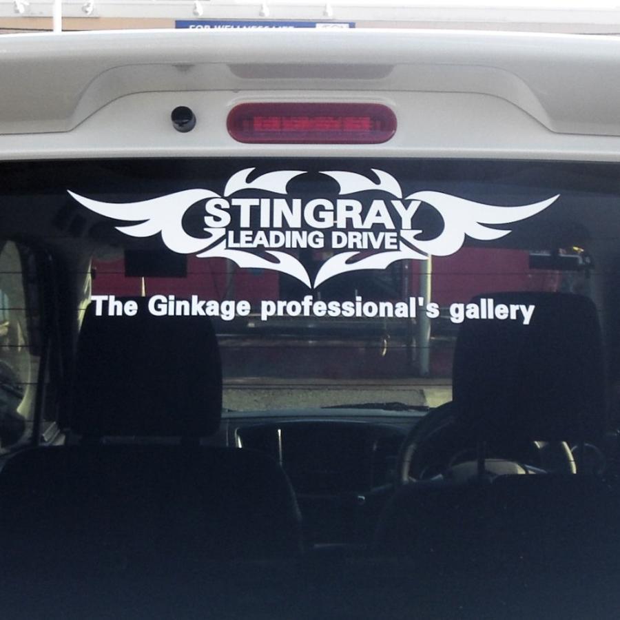 ステッカー トライバル 車 エンブレム ginkage 15