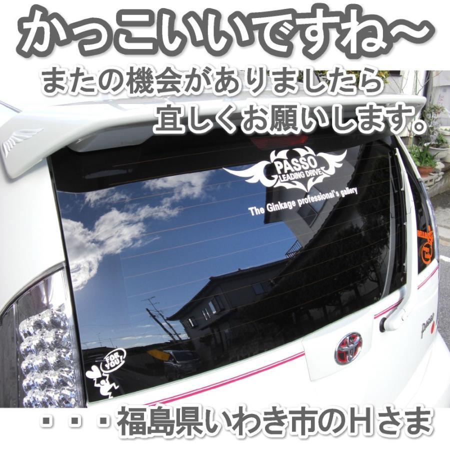 ステッカー トライバル 車 エンブレム ginkage 06