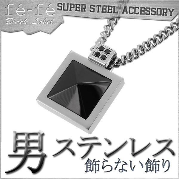 特売 ネックレス メンズ サージカルステンレス スクエア ブラックダイヤモンド 人気ブランド ステンレス メンズネックレス プレゼント, BOUTIQUEMIKI -レディーススタイル 68043973