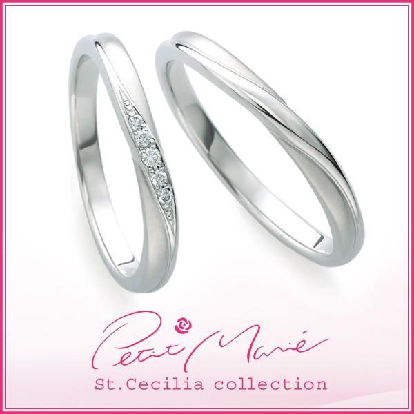 ファッションデザイナー 結婚指輪 プラチナ マリッジリング 天然ダイヤモンド ローズサファイア ペアリング プチマリエ 結婚指輪 プラチナ, ノナカ金物店 bc29561e