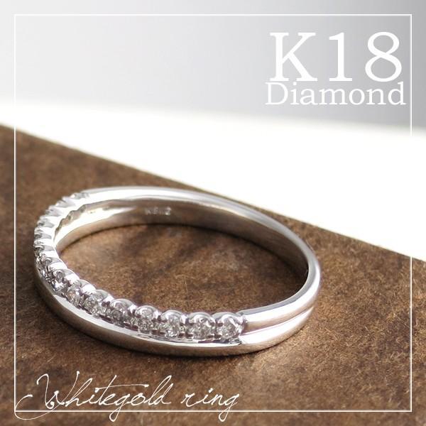 上品 K18 ダイヤモンド ハーフエタニティダブル リング ダイヤモンド リング 5号〜13号 18金 18k k18 k18 ホワイトゴールド ハーフエタニティダブル リング, クラウドシューカンパニー:10bb2ab6 --- airmodconsu.dominiotemporario.com