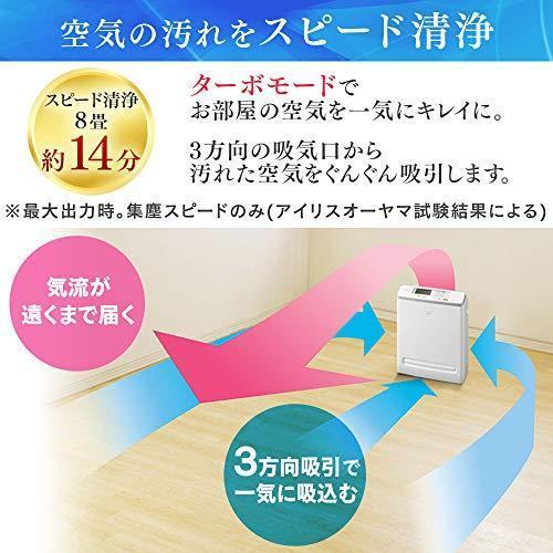 アイリスオーヤマ モニター付き空気清浄機 17畳 ホワイト MSAP-AC100|ginseikatsu|04