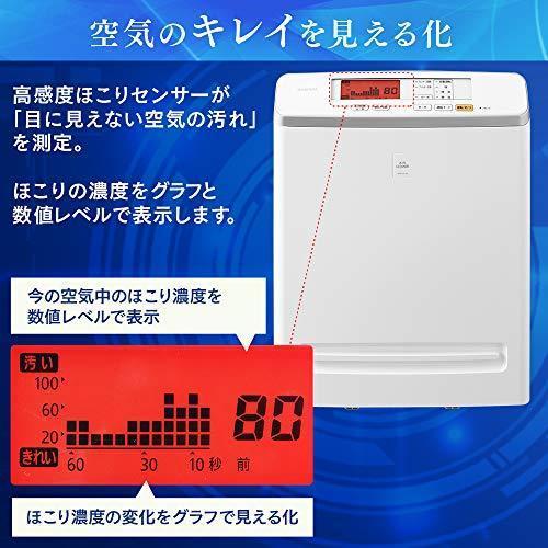 アイリスオーヤマ モニター付き空気清浄機 17畳 ホワイト MSAP-AC100|ginseikatsu|06