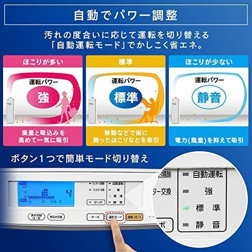 アイリスオーヤマ モニター付き空気清浄機 17畳 ホワイト MSAP-AC100|ginseikatsu|07