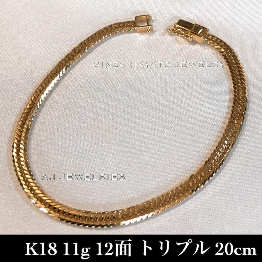 アンマーショップ ブレスレット 18金 12面トリプル 12cut triple 20cm メンズ 新品 / k18 12cut triple 20cm bracelet, ハッピーガーデン 5e072b84