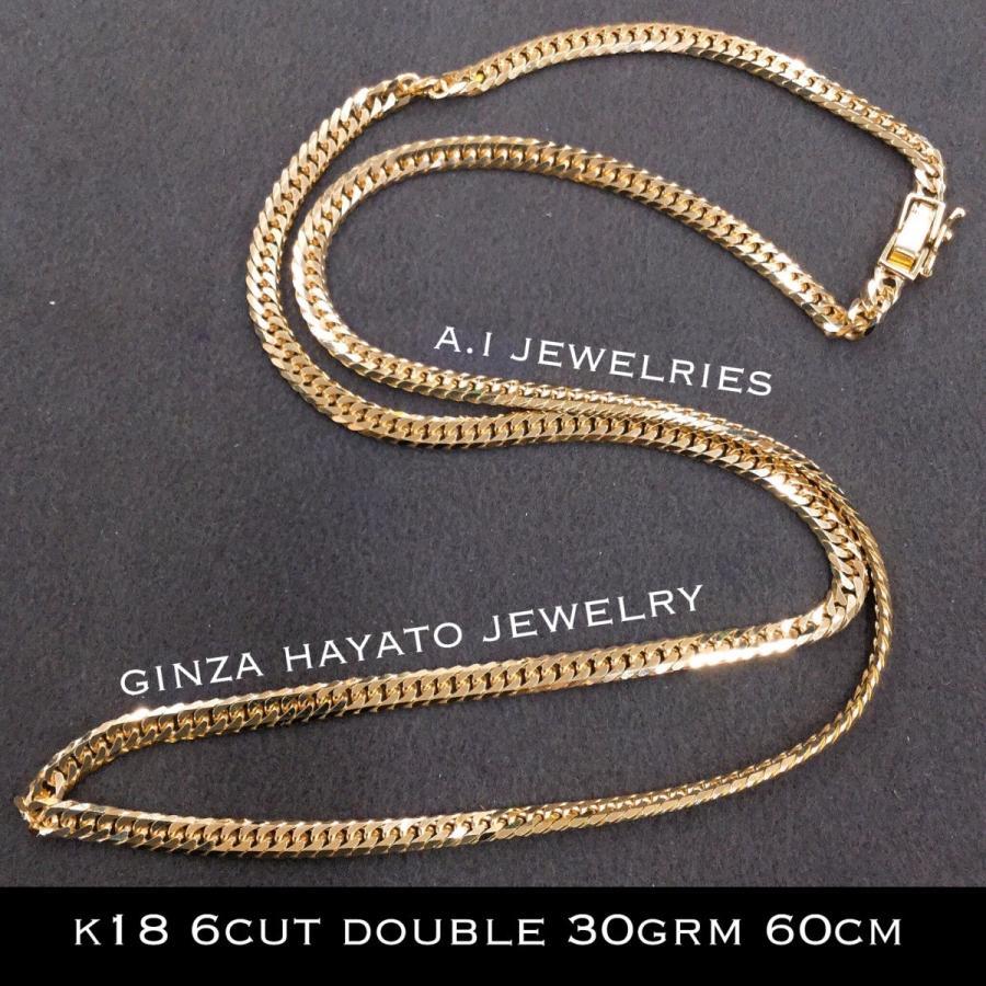 今季一番 ネックレス 18金 30g 60cm 6面カット ダブル 喜平 ジュエリー / k18 6cut double 30g 60cm kihei necklace, 森田村 50c6cdd1