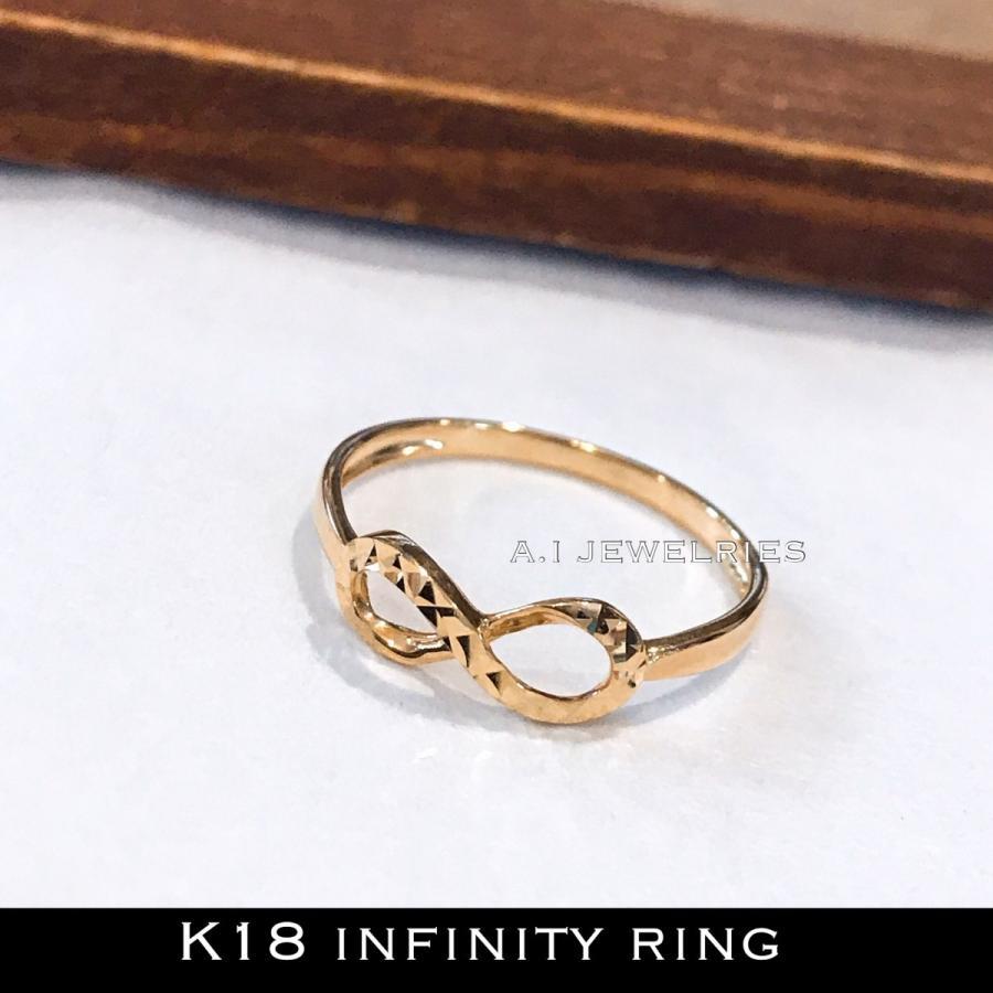 【2018秋冬新作】 リング 18金 インフィニティ カットデザイン キラキラ / k18 infinity ring, 自然派化粧品ナチュラルスタイル 01e06d52
