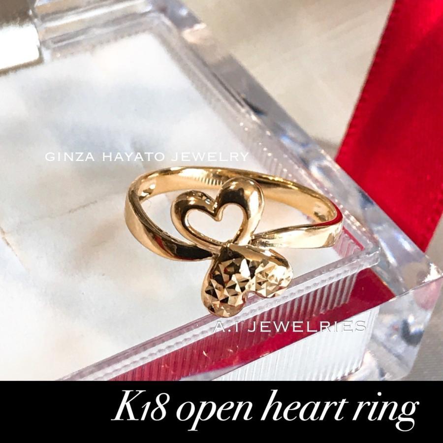 独特の上品 リング heart 18金 オープンハート レディース キラキラ 指輪 18金 レディース/ k18 open heart ring, 輸入壁紙専門店 ドレーパリー横浜:8f6b0ea3 --- airmodconsu.dominiotemporario.com