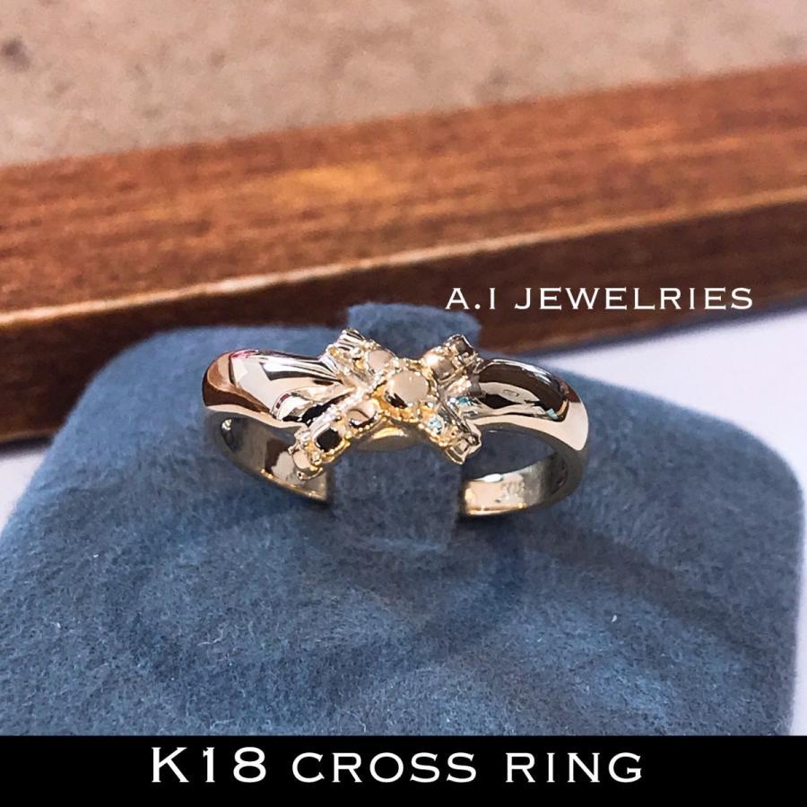 色々な リング 18金 クロス X 十字 デザイン 指輪 十字 クロス k18 指輪 Xdesign cross ring, Eternal:359fbde6 --- odvoz-vyklizeni.cz