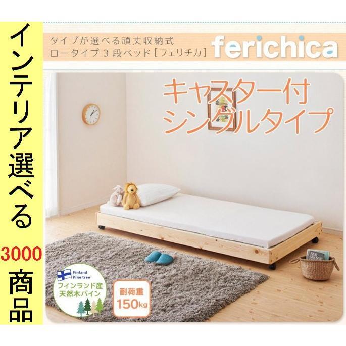ベッド 二段ベッド 100×197×18cm すのこベッド 木製 キャスター付き1段のみ フレームのみ ナチュラル・ホワイト色 CO1040117655 CO1040117655