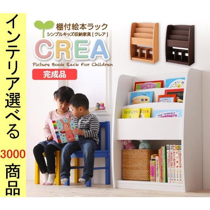 本棚 ブックラック 63×28×90cm 4段 4段 ホワイト・ナチュラル・ウォールナットブラウン色 CO1040500070
