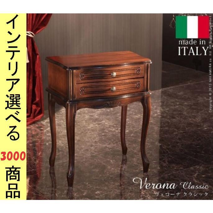サブテーブル 49×31.5×59.5cm 木製 2段タイプ イタリア製 ブラウン色 NM42200016  (NM422シリーズ)