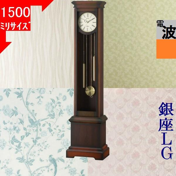 置時計 リズム(RHYTHM) ホールクロック 振子時計 四角形 ブラウン/ゴールド色 / 当店再検品済