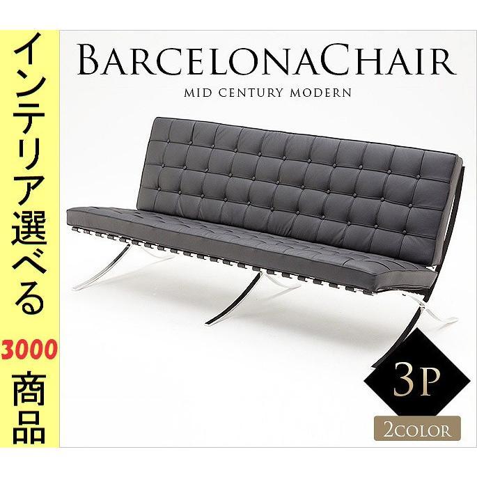 椅子 180×78×80cm 合成皮革 3人掛け ブラック・ホワイト色 ブラック・ホワイト色 HTEXZT2812P3 (HTEXZT2812シリーズ)