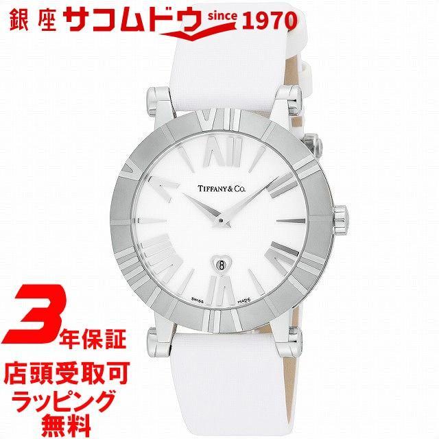 【全商品オープニング価格 特別価格】 ティファニー Tiffany&Co. 腕時計 腕時計 Atlas Atlas レディース ホワイト文字盤 サテンベルト Z1301.11.11A20A41A レディース [並行輸入品], タシロマチ:5faa0535 --- airmodconsu.dominiotemporario.com