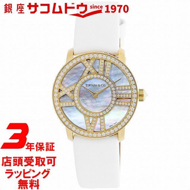 【後払い手数料無料】 [ティファニー]Tiffany&Co. 腕時計 Atlas Cocktail Round ダイヤモンド K18YGケース Z1901.10.50E91A40B レディース [並行輸入品], へらぶな釣り専門店 松岡釣具 0d063e01